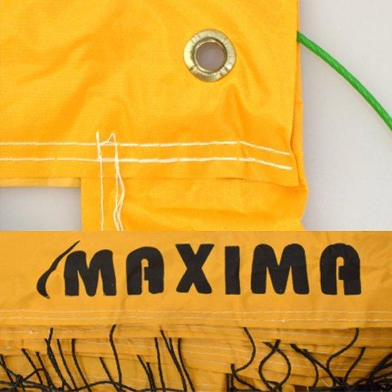 Мрежа за волейбол MAXIMA 200804