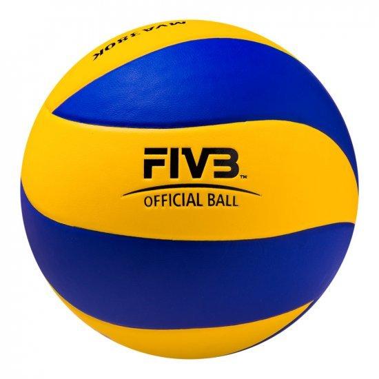Волейболна топка MIKASA MVA380K, FIVB
