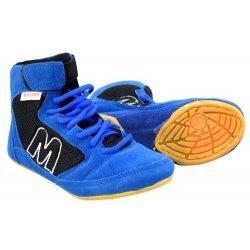 Обувки за борба - борцовки MAXIMA, сини