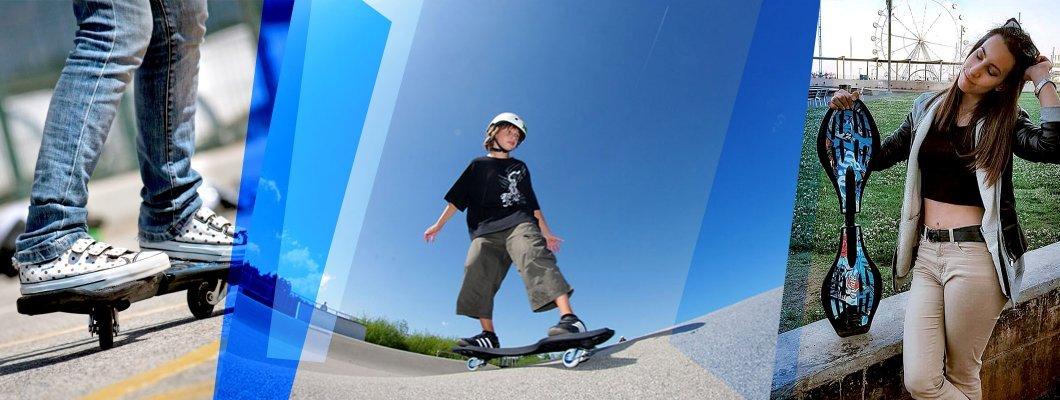 Уейвборд – вълновия скейтборд и горещите хобита сред децата