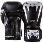 Боксови ръкавици VENUM GIANT 3 Nappa leather Black silver