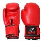 Боксови ръкавици ARMAGEDDON SPORT Red