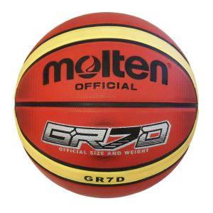 Баскетболна топка MOLTEN BGRX7D-TI