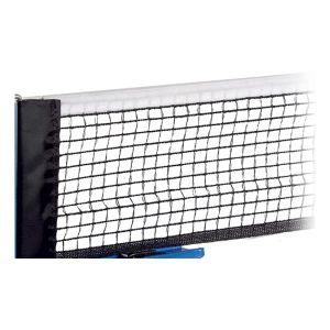Резервна мрежа за тенис на маса JOOLA