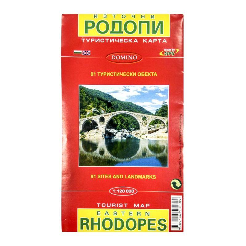 5215112138a Туристическа карта DOMINO на Източни Родопи, Перперикон и Татул