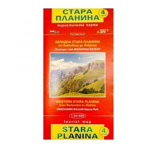 Туристическа карта DOMINO на Западна Стара планина - част 4