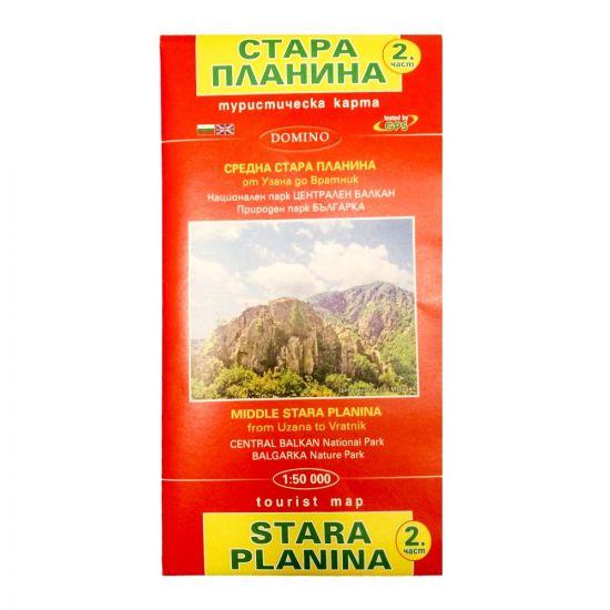 Туристическа карта DOMINO на Средна Стара планина - част 2