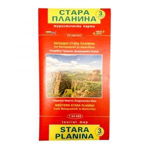 Туристическа карта DOMINO на Западна Стара планина - част 3