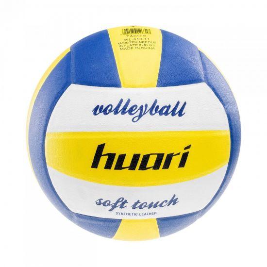 Волейболна топка HUARI Tachis