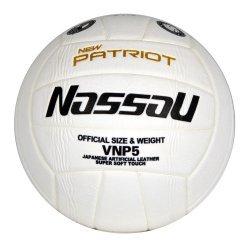 Волейболна топка NASSAU New Patrion VNP5