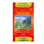 Туристическа карта DOMINO на Средна Стара планина - част 1