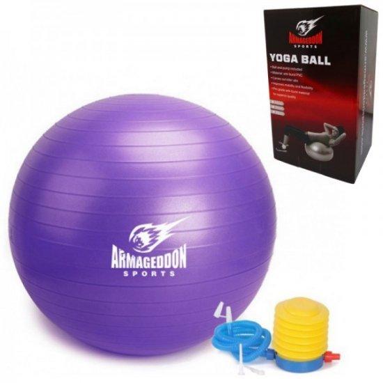 Гимнастическа топка Armageddon 85 см